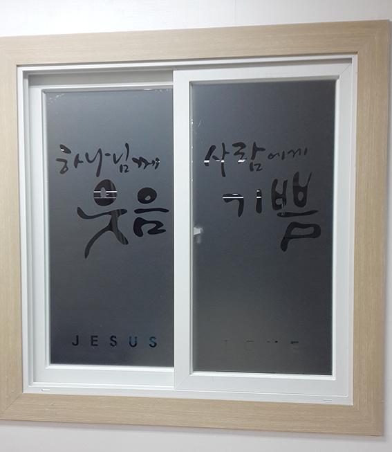 기자재실유리창.jpg
