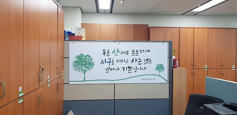 문화예술과인문학S팀_20180531.jpg