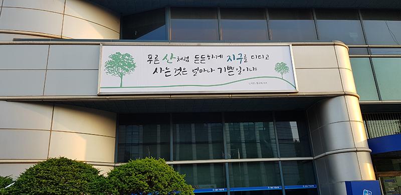 동수원기업은행_20180531.jpg