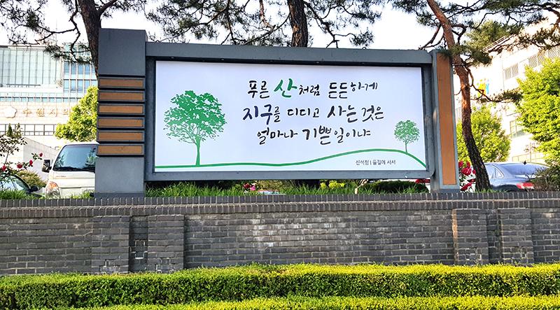 문화예술과인문학팀_20180531.jpg