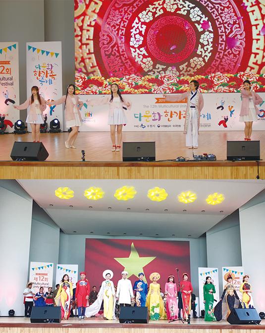 2019 다문화축제2.png