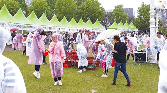 2019 다문화축제1.png