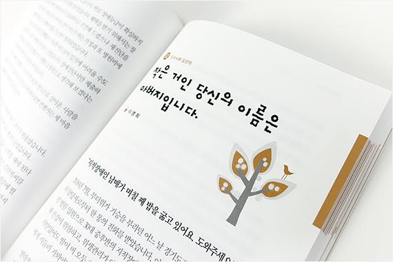 _0019_ㅇ copy 12.jpg