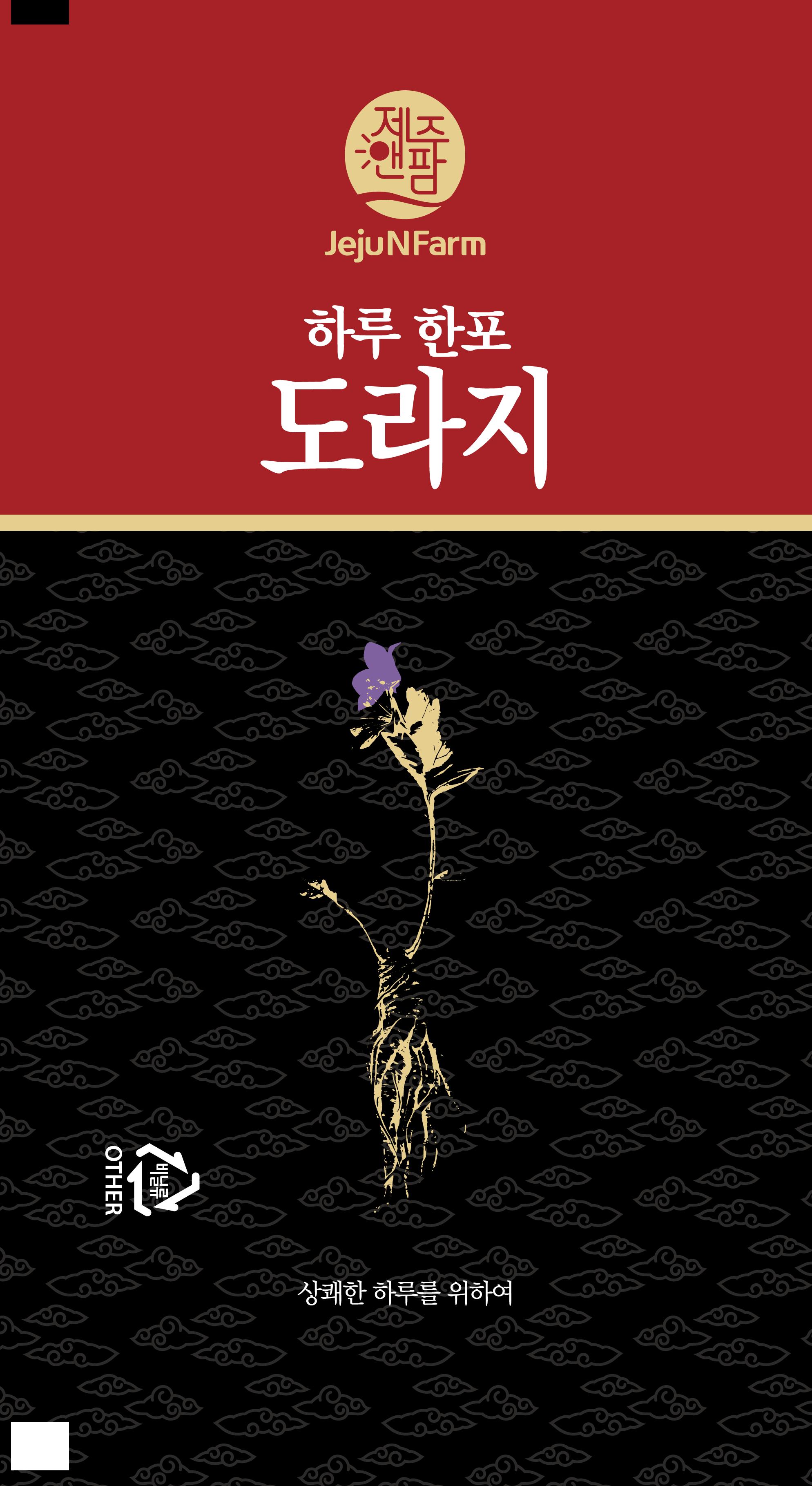 하루한포_01.png
