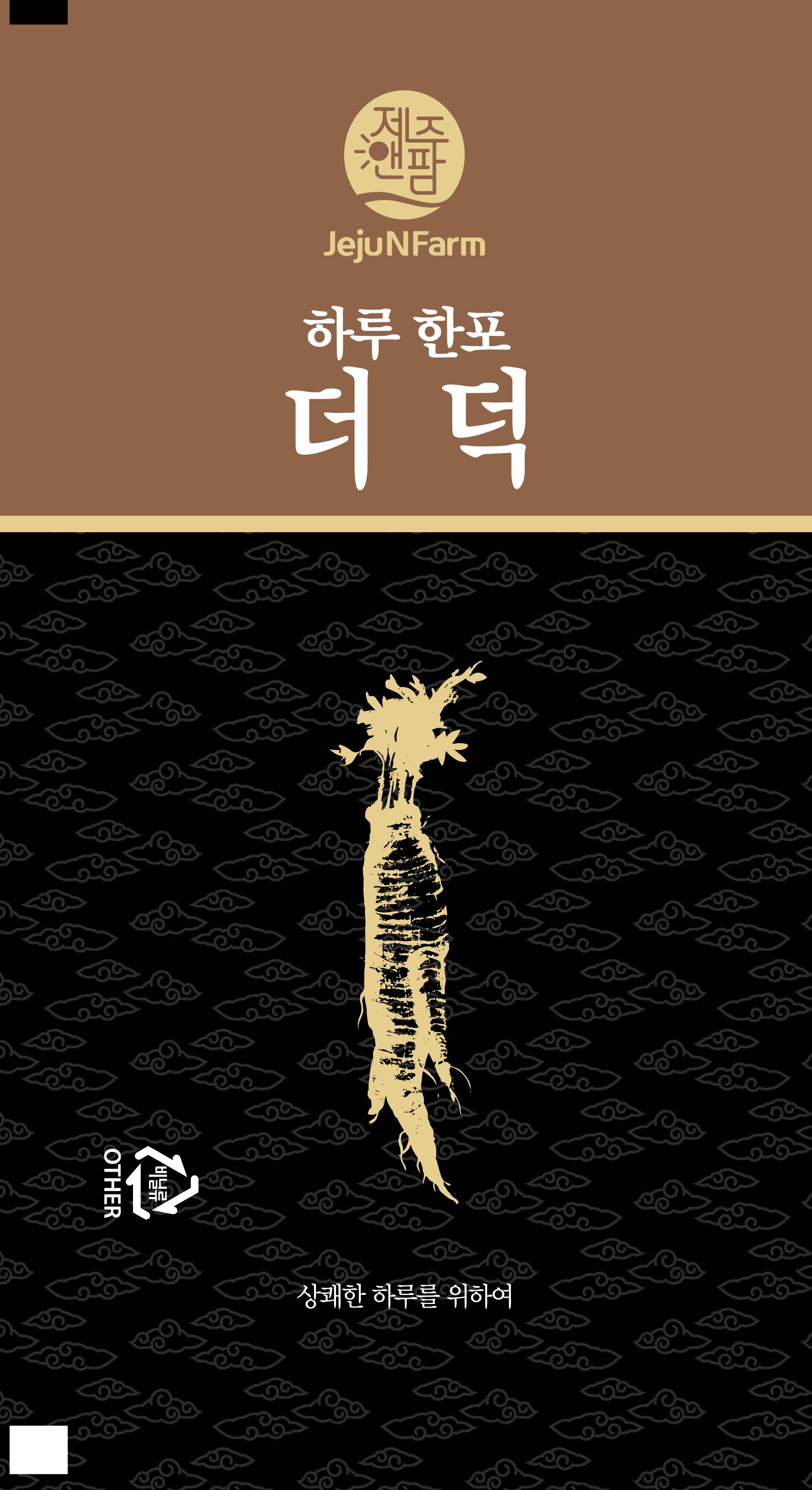 하루한포_02.png